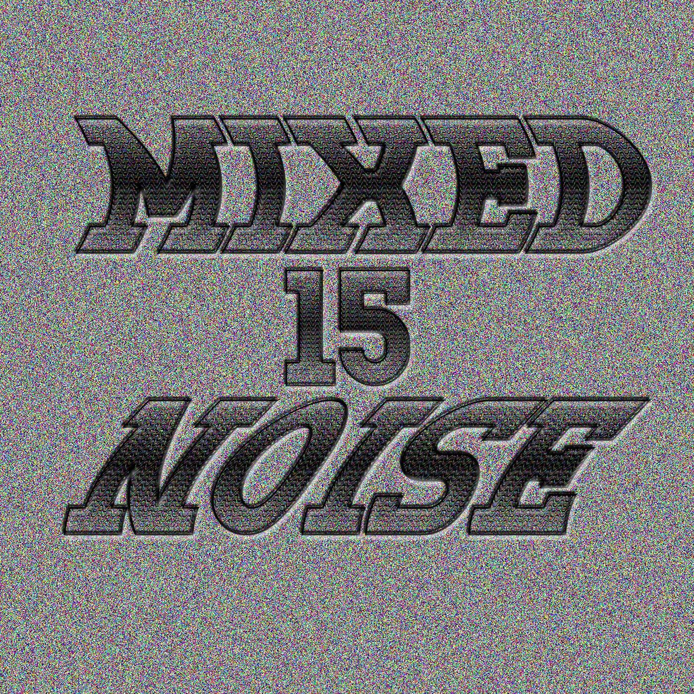 mixednoiselogo15