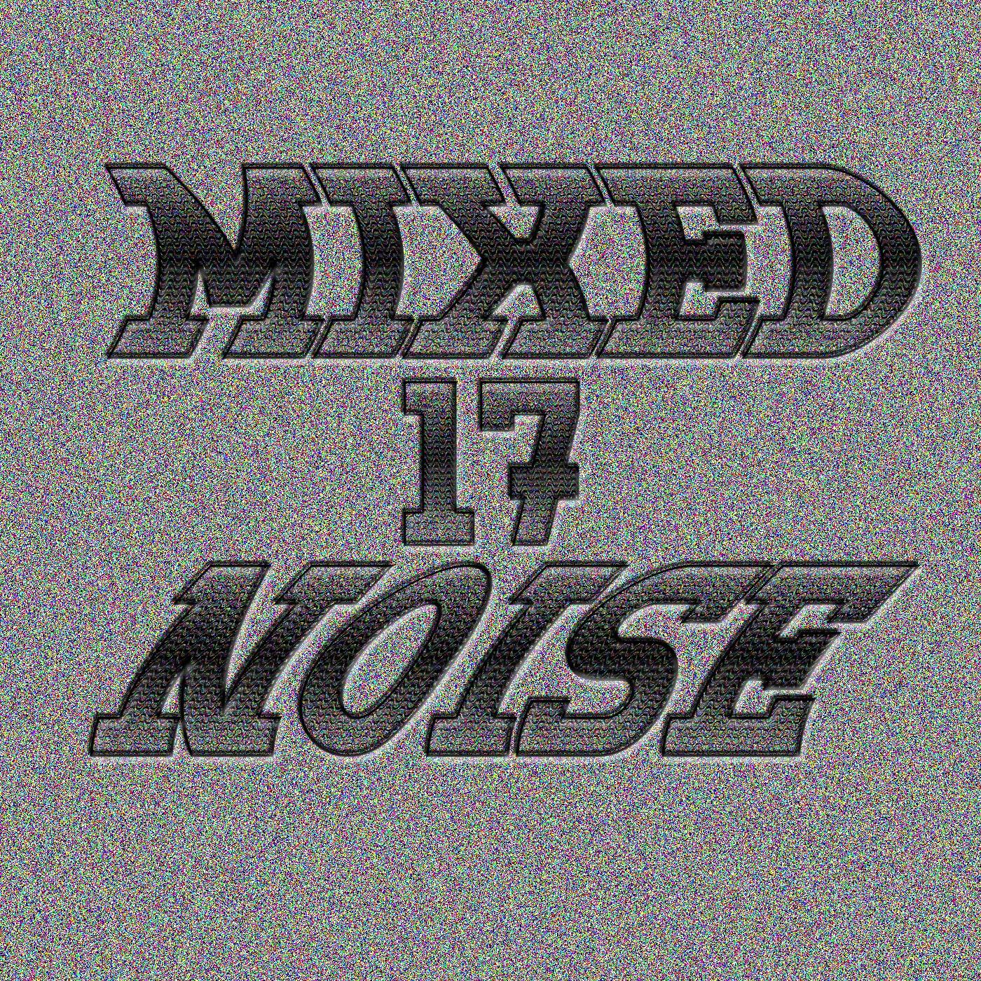 mixednoiselogo17